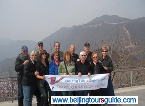 Our American Group at Great Wall
