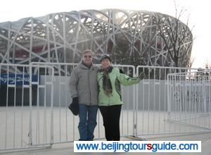 Mr & Mrs Macaulay at Olympic Green