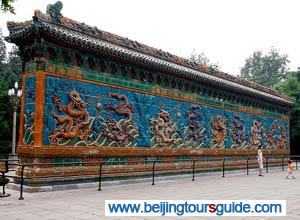 Nine Gragon Screen at Beihai Park