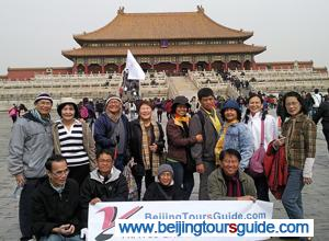 Our Philippine Group at Forbidden City