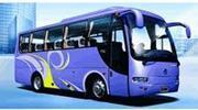 Yuntong Bus